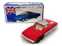 青箱トミカ(日本製)