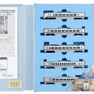 マイクロエース A0844  789系1000番台快速「エアポート」  5両セット ト