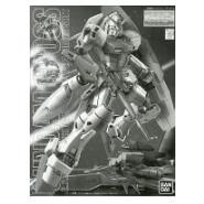 1/100 MG RX-78GP03S ガンダム試作3号機 ステイメン コーティングバージョン(アジア限定Ver.) 「機動戦士ガンダム0083 STARDUST MEMORY」 2003年 香港EXPO限定