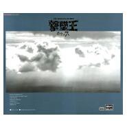 撃墜王-蒼空の7人- (W.W.2 世界のエース7機セット)